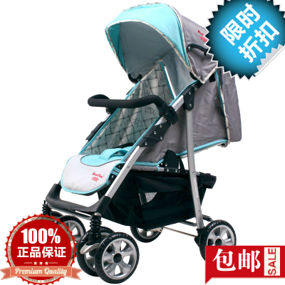 Free shipping Le Mita RM890 infant baby stroller four children sunshield lightweight aluminum shock