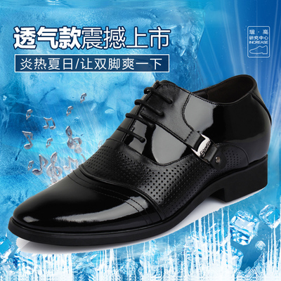 Within PLUSDE elevator shoes men dress shoes men's authentic Korean version of the trend of male shoes breathable leather sandals