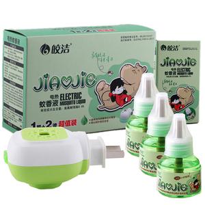 皎洁 电热蚊香液 3瓶套装送加热器孕妇驱蚊液婴儿液体无味灭蚊水