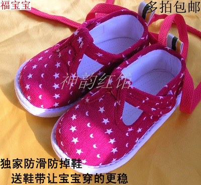 Anti-skid cotton handmade children's shoes off / Melaleuca baby shoes / toddler child female models breathable keep feet