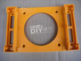 Карта памяти для ПК Пластик жесткий диск 3,5 дюймовый жесткий диск идти 5-дюймовый оптический привод оптический привод для установки привода ремня 8 см вентилятор