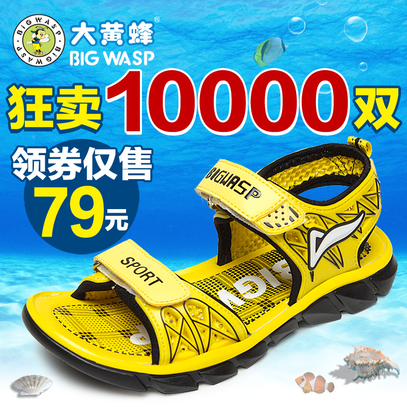 BIG WASP Kids shoes boy autumn tourist shoes sandal  Taobao Agents