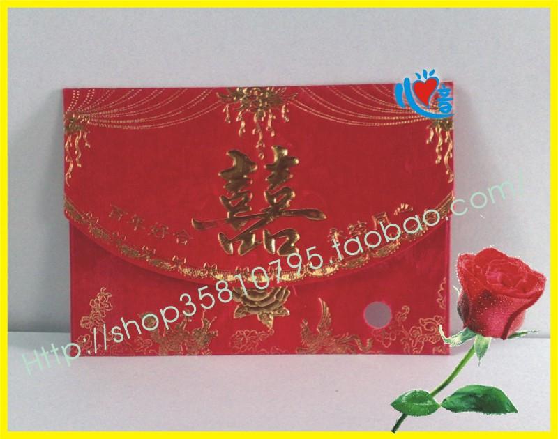 中西式玫瑰花纸纹枣红色荷包形双喜结婚利是封 结婚红包061-1中号