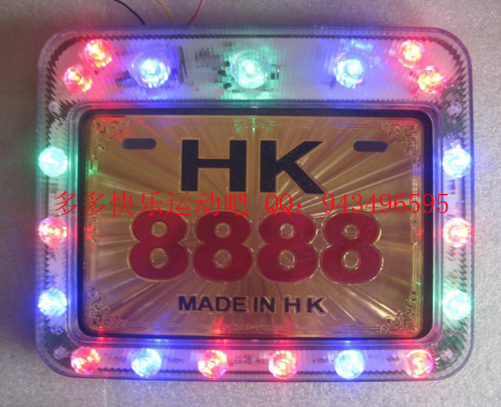 Номер для скутера Decorative license plate frame
