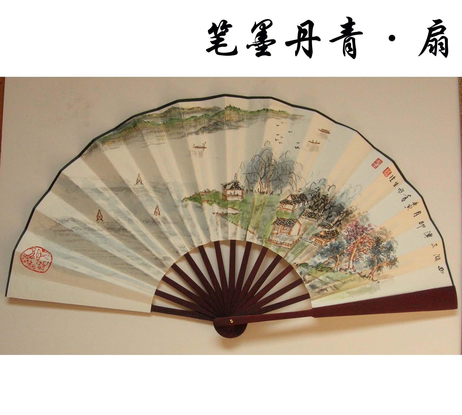 工艺扇 礼品扇 扇子 精品宣纸扇 手绘水墨画 山水画 10寸图片