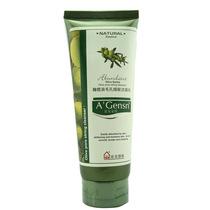 促销安安金纯橄榄油毛孔细致洁面乳85g收缩毛孔化妆品洗面奶