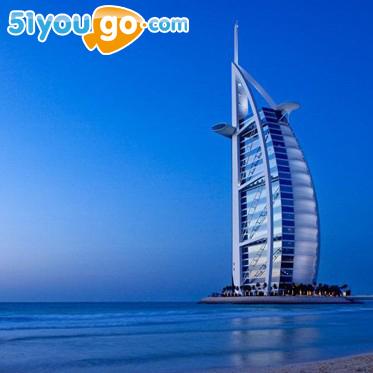 广州出发 十一国庆旅游 迪拜旅游 奢华3晚5日跟团游 迪拜帆船酒店