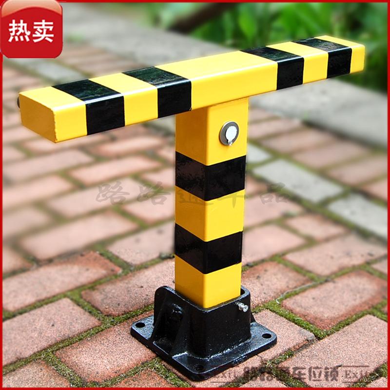 Блокиратор парковочного места T-тип ручной блокировки блокировки Блокировка авто парковки и блокировки Блокировка гараж