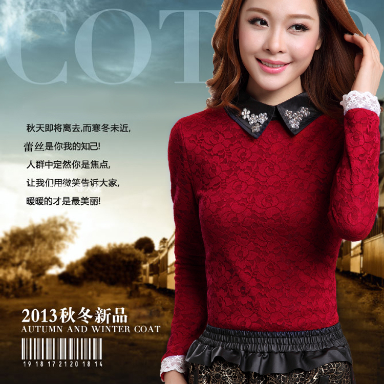 Блузка  5927 # 2013