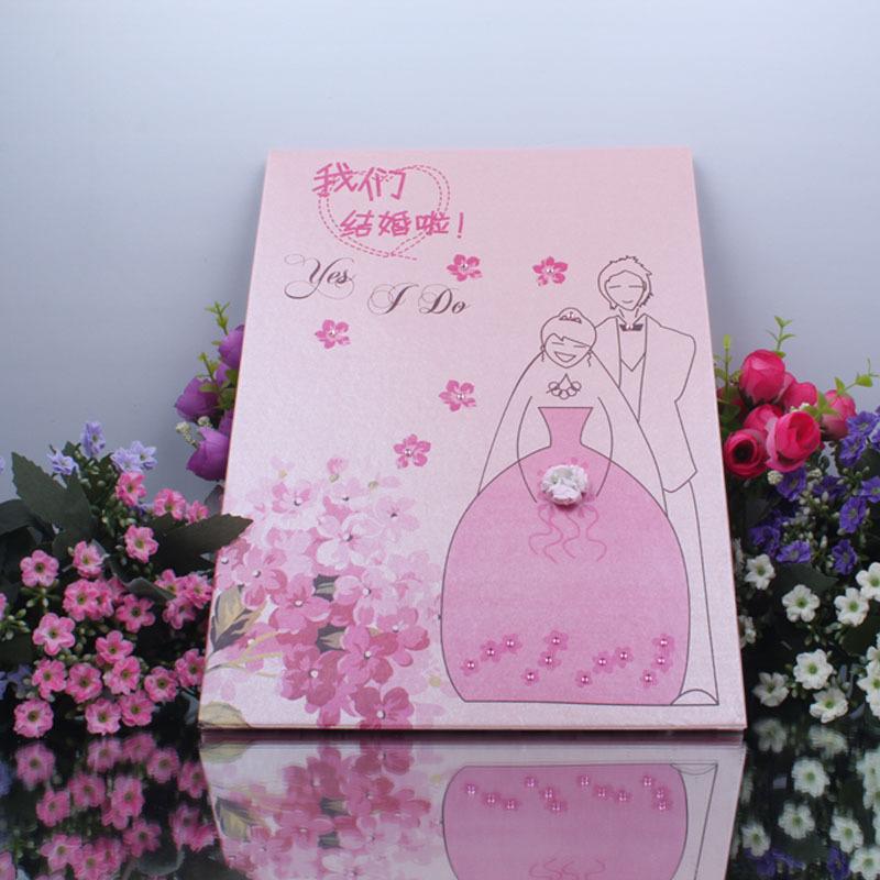 欧式婚礼 手捧花签到簿签到本签到册签名册 签名簿礼金薄册