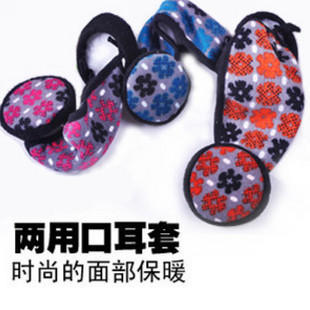 Korea fashion combo bike dust  mask ear muffs dual-use dust-proof warm mask of  mask 30g