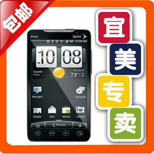 Three Crown HTC Smartphone version EVO/4G Tianyi telecommunication CDMA card specials email