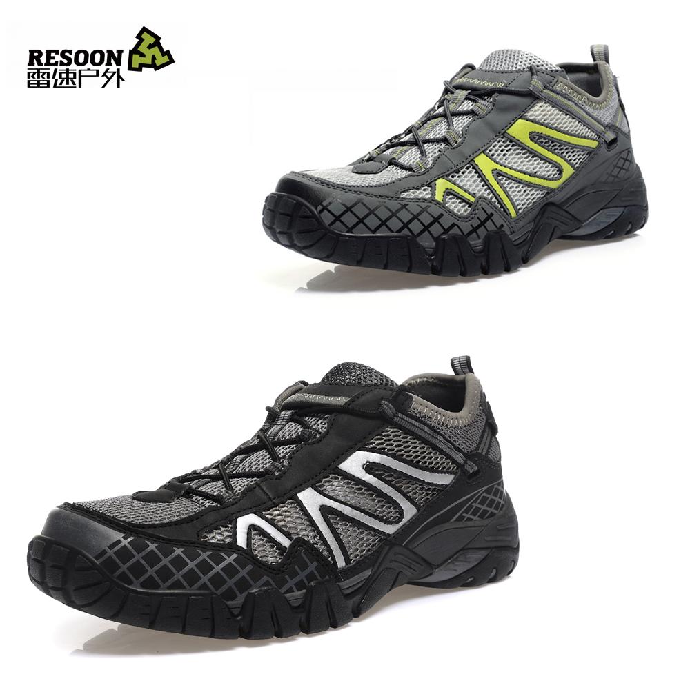 Кроссовки облегчённые Resoon m21a1603 Resoon/Thunder