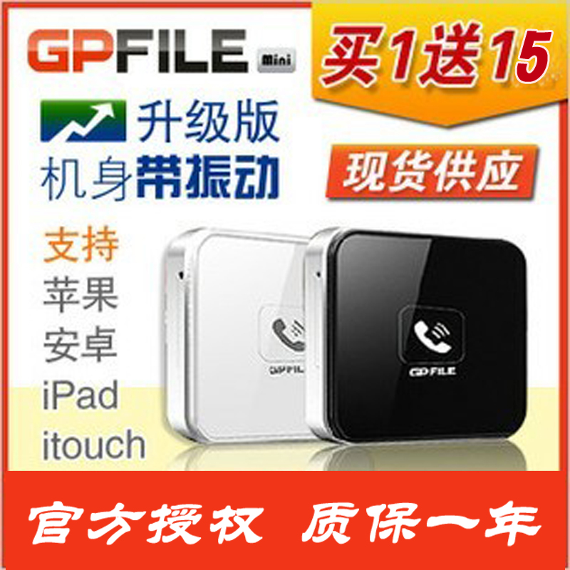 Apple iPod Touch Gpfile mini  Touch4 Ipad 4s