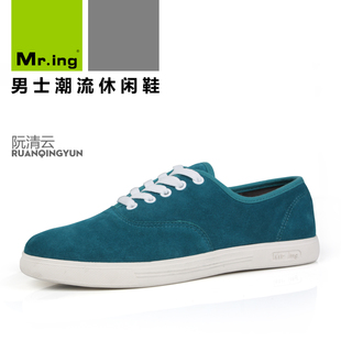 Mr.ing Ruan Qing Yun fashion trends men's matte leather shoes everyday casual shoes men's shoes specials F878