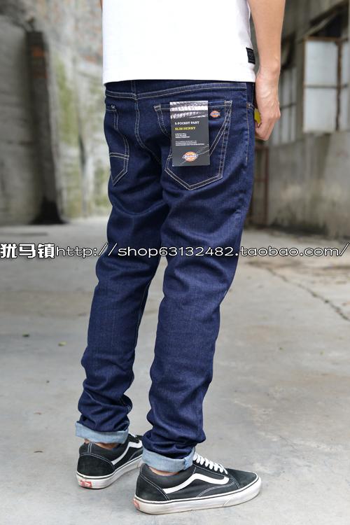 Повседневные брюки Other Dickies Vans