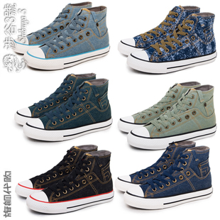 Vancl every guest sincere product canvas shoes Cowboy popular high help canvas shoes (men and women of) color choose