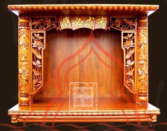 Подставка Xi Yuan Buddha