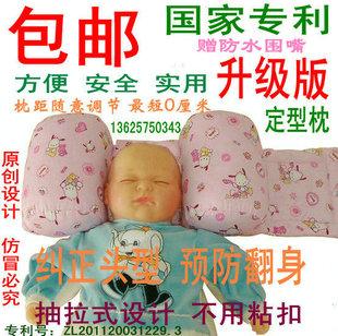 宝宝定型枕 婴儿定型枕 预防翻身 侧睡枕-淘宝网婴儿枕头 哪些适合
