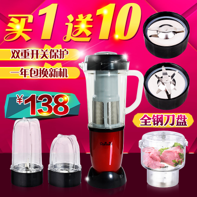 Cooking machine milkshake machine wholesale dedicated link