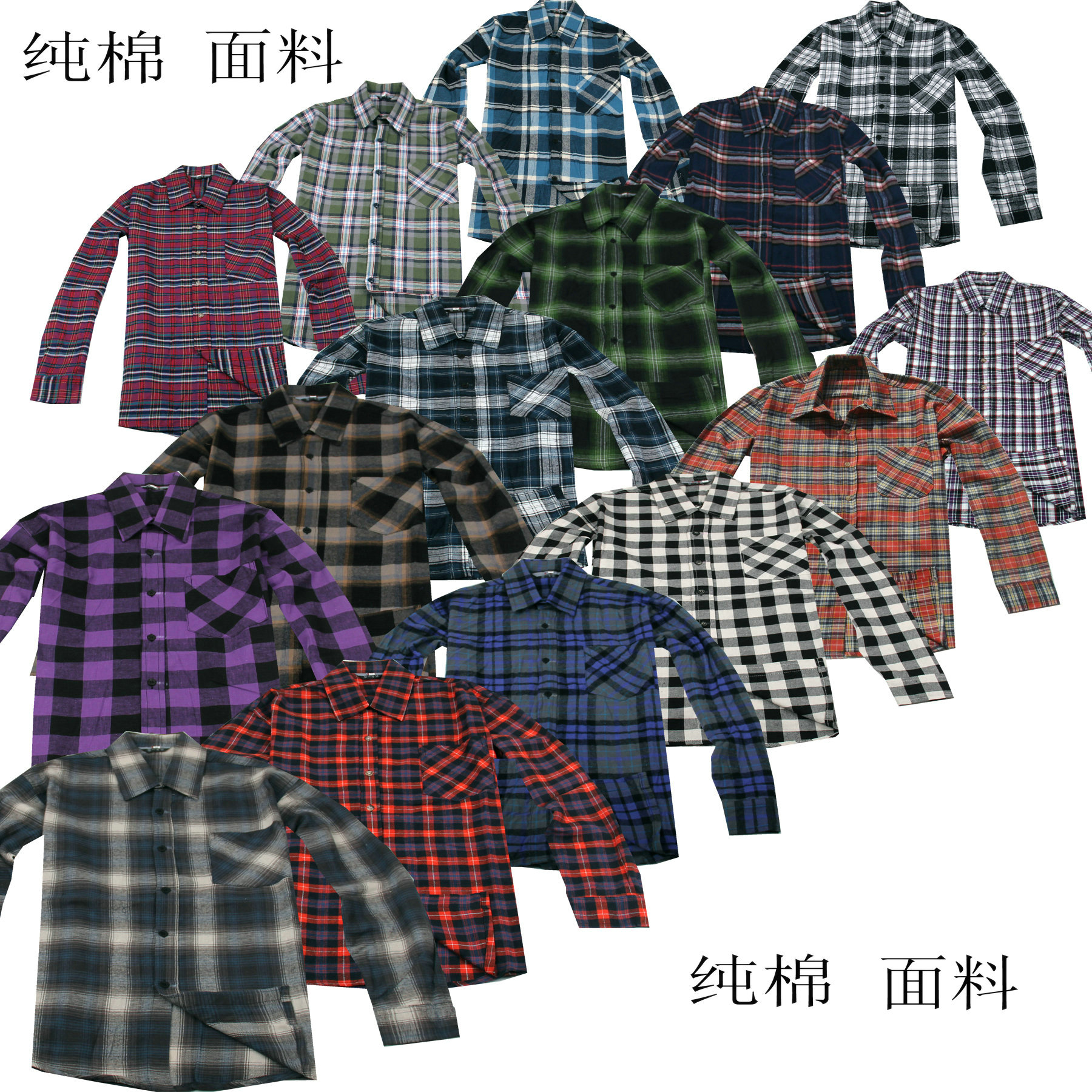 Рубашка мужская Other 2013 Ткань в клетку Разное Длинные рукава ( рукава > 57см )