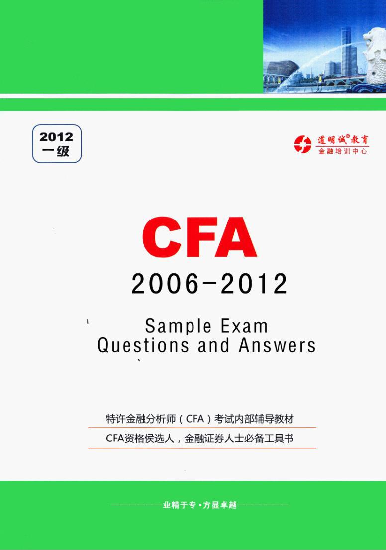 CFA 2006