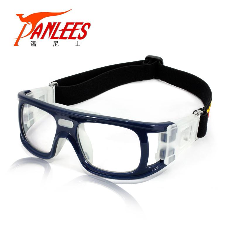 Спортивные очки   JH0016