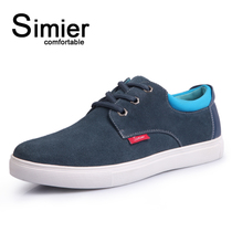Simier1039