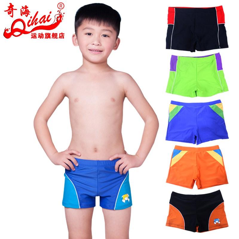 奇海男童泳裤儿童泳衣 男孩大童小童幼儿宝宝平角游泳裤低腰 6色