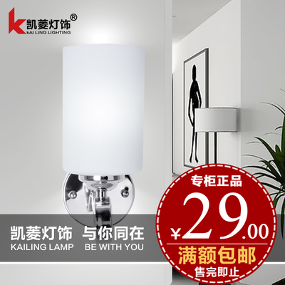 Bedside lamps Wall lamps modern minimalist bedroom balcony wall lamp outdoor wall lamp living room glass wall lamp