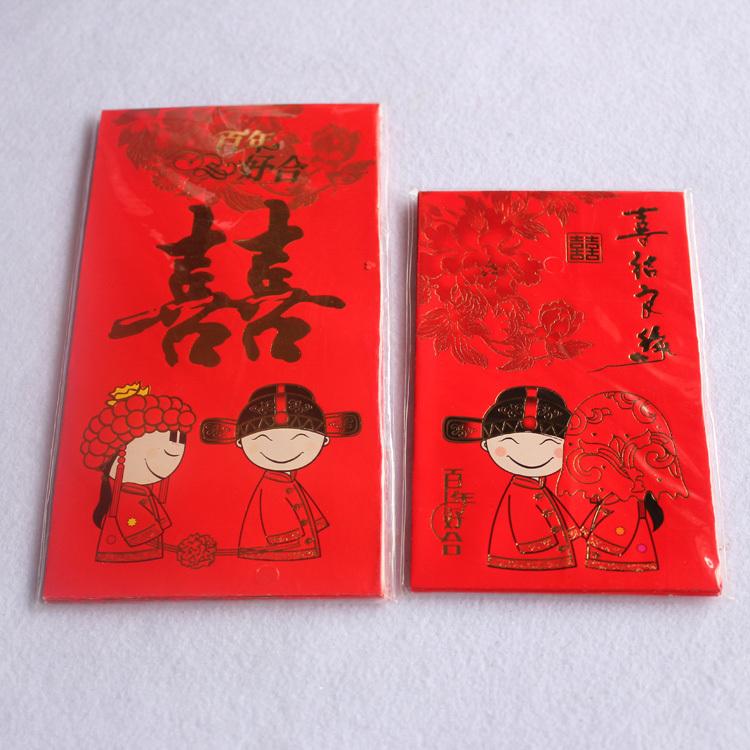 个性创意婚庆用品结婚礼利是封烫金卡纸百元小红包袋6个40克