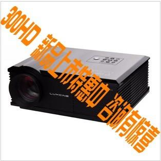 Проектор LUXCINE  300HD 400HD 300X1 LED