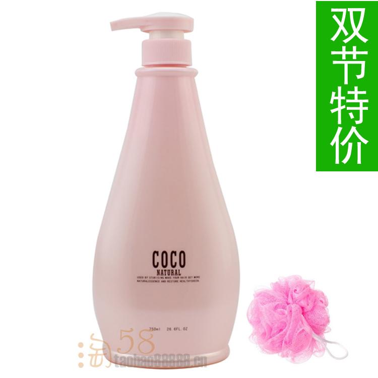 COCO女士香芬沐浴露750ml