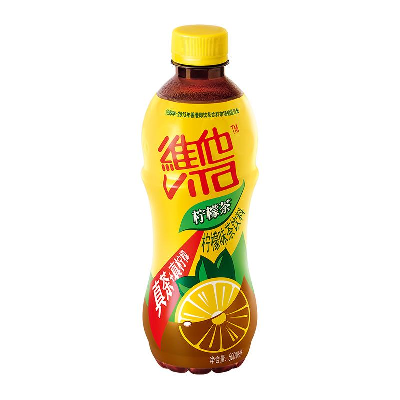 Vita Lemon Tea Singapore Lynx Vita Lemon Tea 500ml