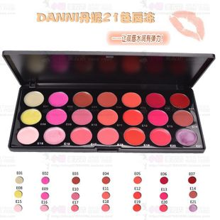 Recommended DANNI/beautiful says Danny 21 color lip gloss new year quotation necessary professional makeup Studio