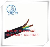 起帆牌 3芯橡胶橡皮线YZ3*1.5平方橡套线 全铜国标 耐磨 拆零卖