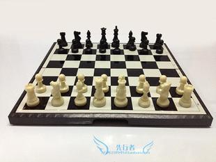 包邮国际象棋磁...