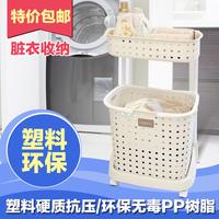 衣服 收纳/¥165.00 / 195.00 月售出:3...