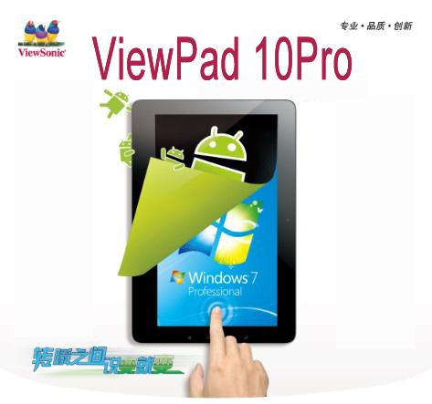 优派 ViewPad10pro 平板电脑 安卓2.2+WIN7 双系统 送读书卡