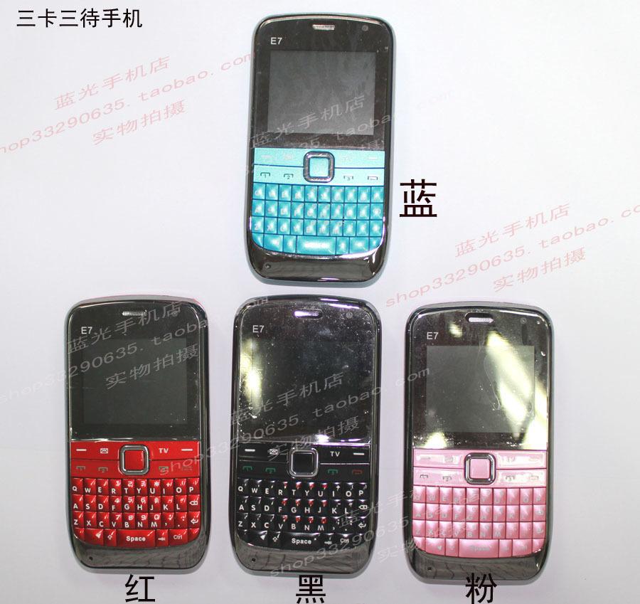 三卡三待e7全键盘手机 qq后台 mp3 现货/黑色/蓝色/粉色/红色