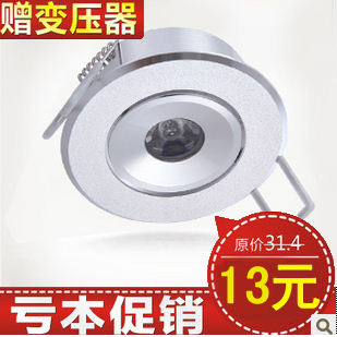 Simple ceiling downlight 2.5 inch full range of led tube lamp downlight lamp