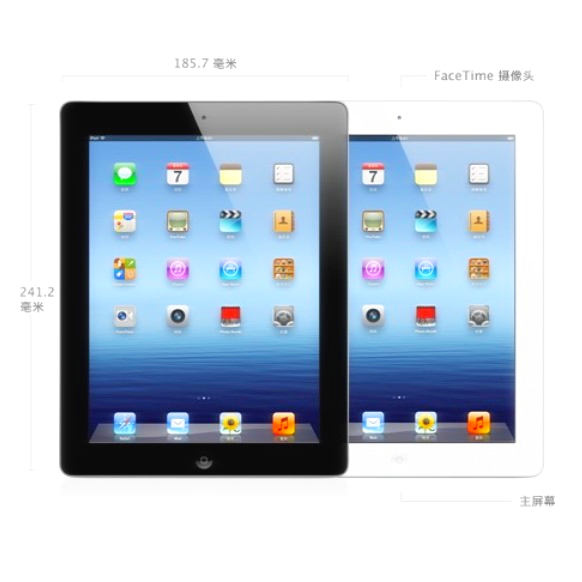 Планшет Apple  The New Ipad(32g)4g