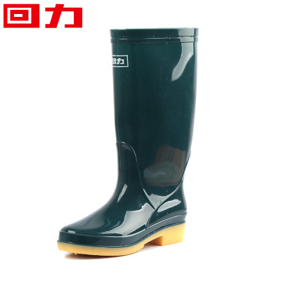 Back in fashion rain boots women waterproof non-slip shoes Tall boots water shoes PVC overshoes Korean version of