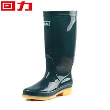 回力时尚雨鞋女式防水防滑胶鞋工作鞋中高筒雨靴水鞋橡塑套鞋女鞋图片