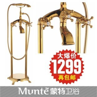 Monte copper  luxury chaise cylinder floor-standing shower telephone faucets shower set