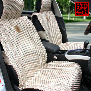 Summer of Royal treasure new car seat car seat seat luxury ice pad cooling pad cushion package mail