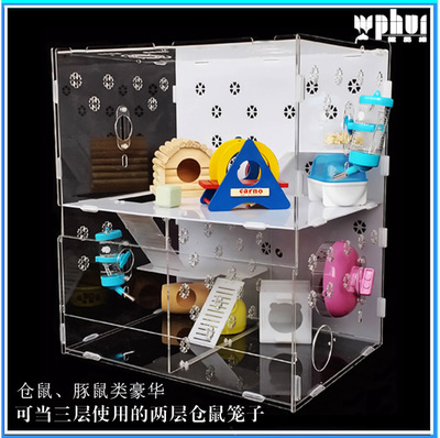 Two layers of transparent acrylic large hamster cage guinea pig cage bears luxury villa dating cage nest package shipping