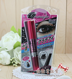 Japan KOSE/KOSE unique stereo automatic eyeliner BK01 Cosmagic Delta core black