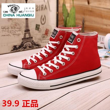 环球经典款纯红色高帮帆布鞋女式平底高邦布鞋子学生韩版潮夏秋季