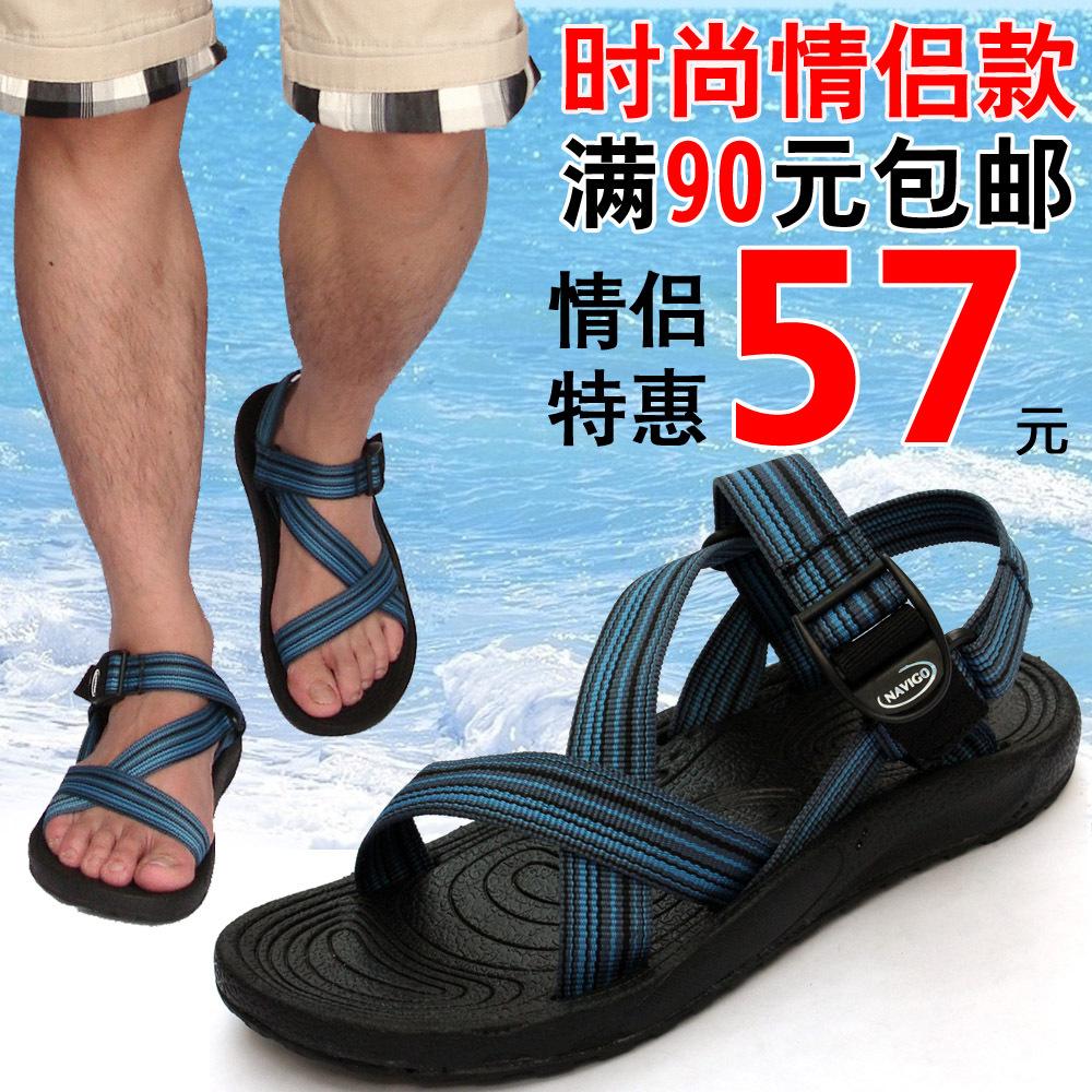 Сандали NAVIGO vt193den Открытый носок Пряжка 100 хлопковая ткань Лето % Пляжная обувь